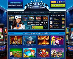 казино адмирал эстонии играть